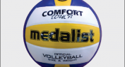 Volleyball Balls  ::  Comfort Touch