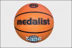 Basketball Balls  ::  Superstar # 7